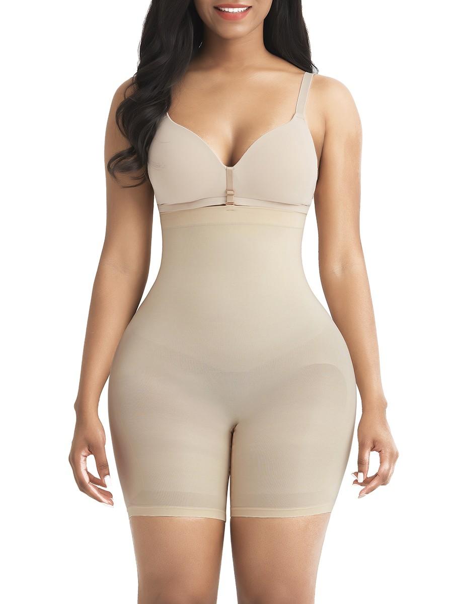 Lightweight Beige Anti-Slip Big Size Seamless Butt Lifter